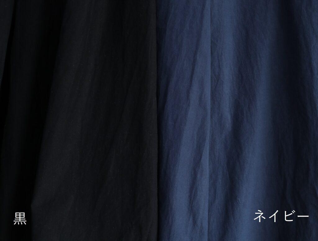 写真:黒とネイビーの色比較